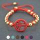 """Bracelet """"Hippie"""" en métal et imitation turquoise"""