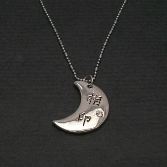 http://www.bijouxdecamille.com/993-thickbox/collier-lune-de-chine-en-metal-et-strass.jpg